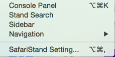 safarai-stand-settings-optimzare-pagini-safari