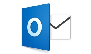 outlook_icon_thumb800