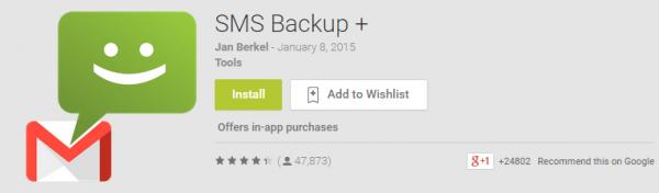 sms_backup