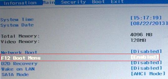 f12-boot-menu