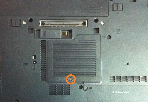 Înlocuire memorie ram HP Compaq 6710b