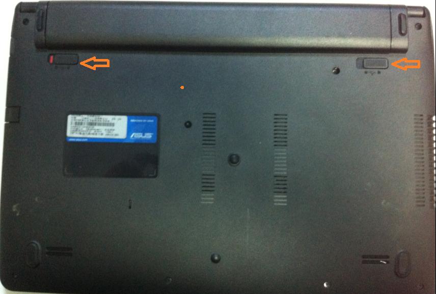 Cum se inlocuieste HDD la Asus x401u baterie