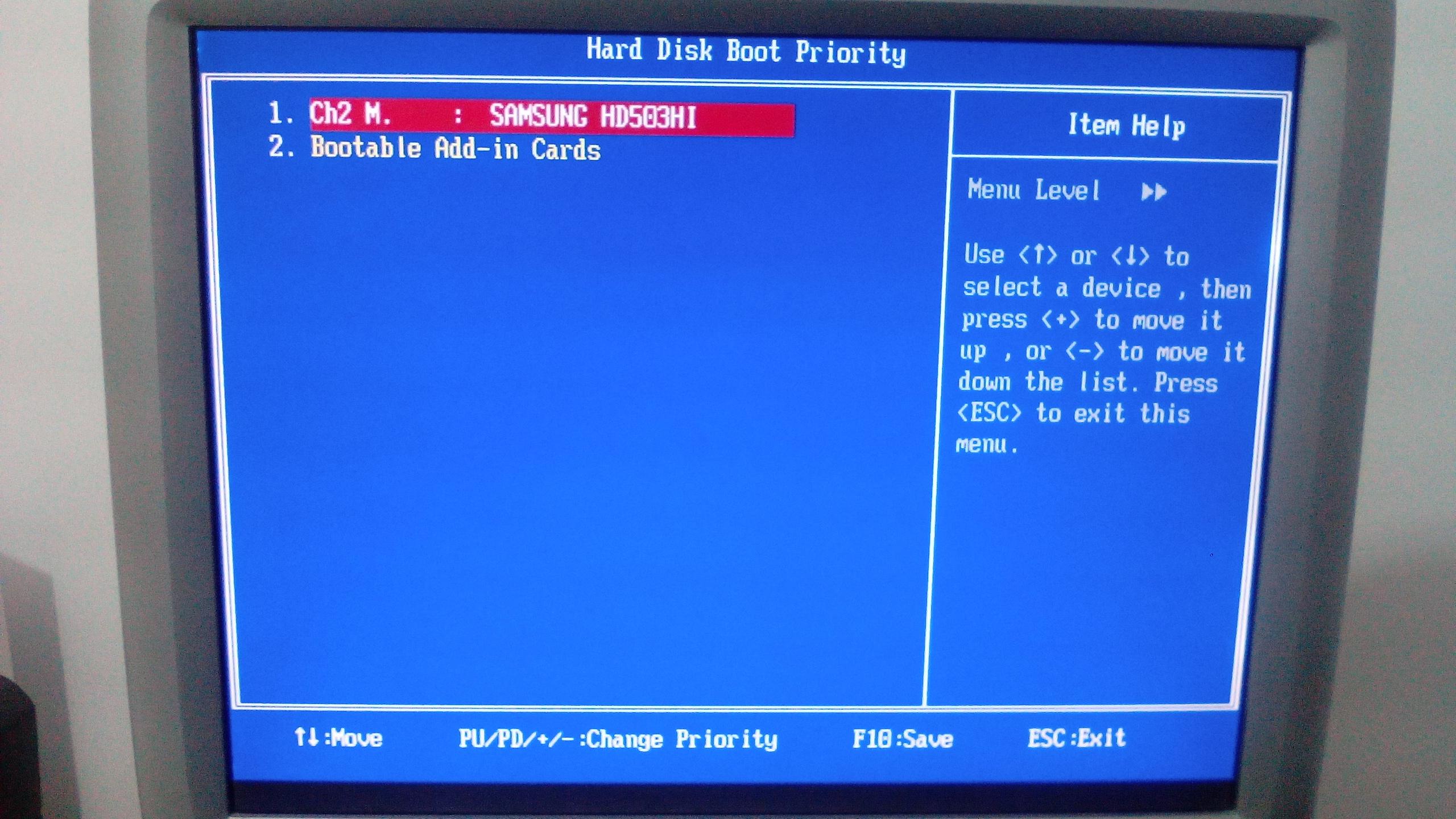 select-hard-disk